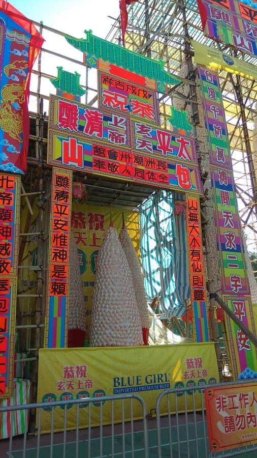 Cheung Chau Da Jiu Festival, Hong Kong stock image