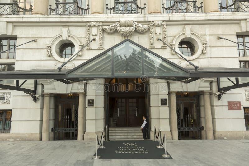 Waldorf Astoria at the Bund in Shanghai, China stock images
