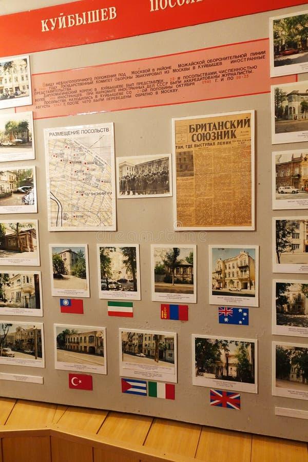 Bunker di Stalins in samara, fotografia stock libera da diritti