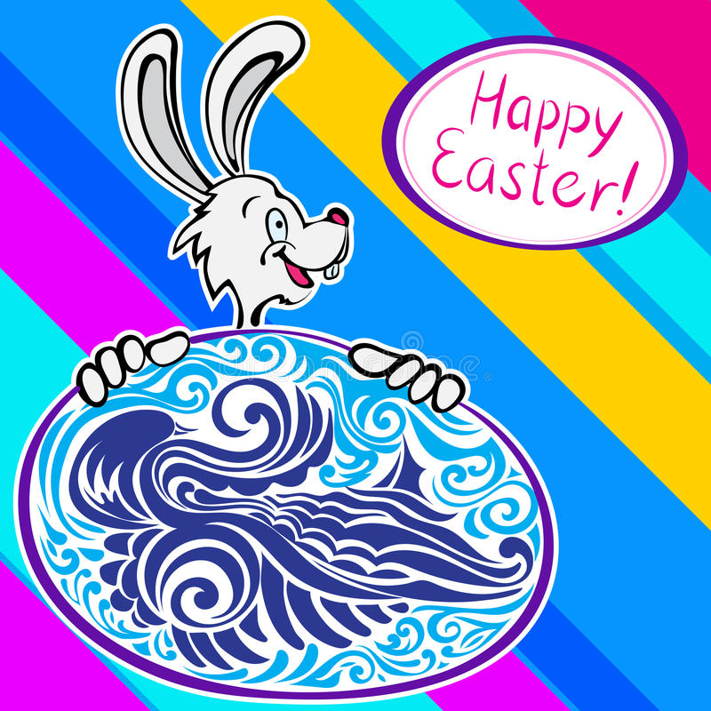 Download Bunny With Patterned Easter Egg Stock Vector - Illustration of drawing, funny: 39505438