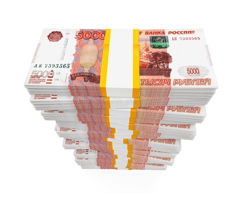 Bunt av den ryska rublet royaltyfri illustrationer