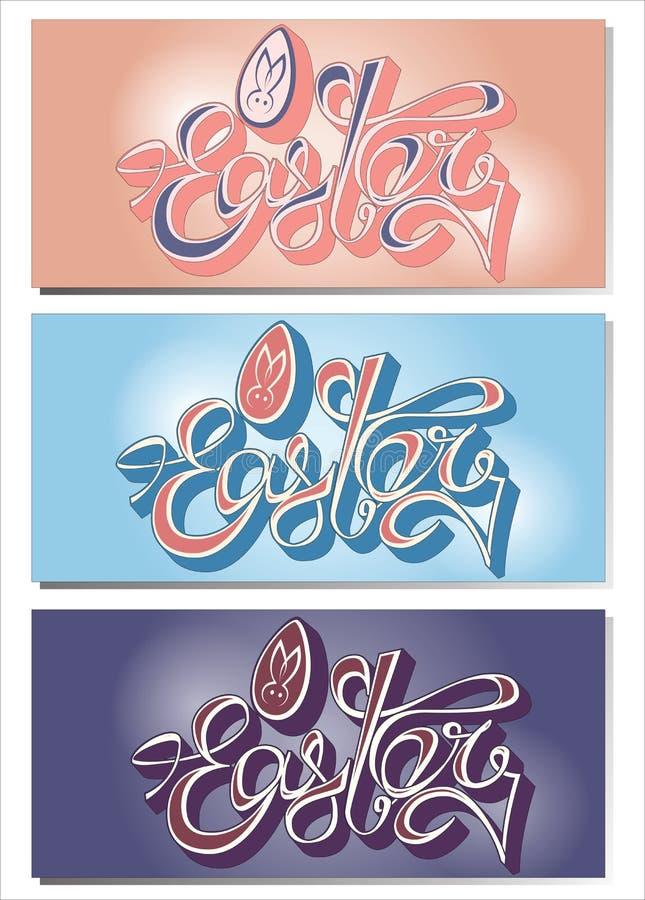 Bunte glückliche Ostern-Grußkarte mit dem drei Farbtext, Ei-blauer Hintergrund, rosa und violett, gezeichnetes Logo des Vektors H stock abbildung