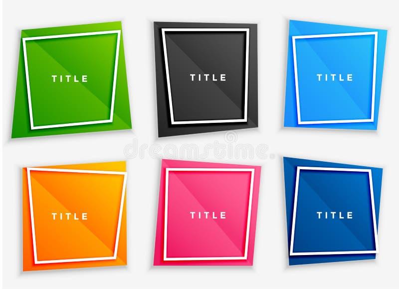 Bunter glänzender Textrahmensatz stock abbildung