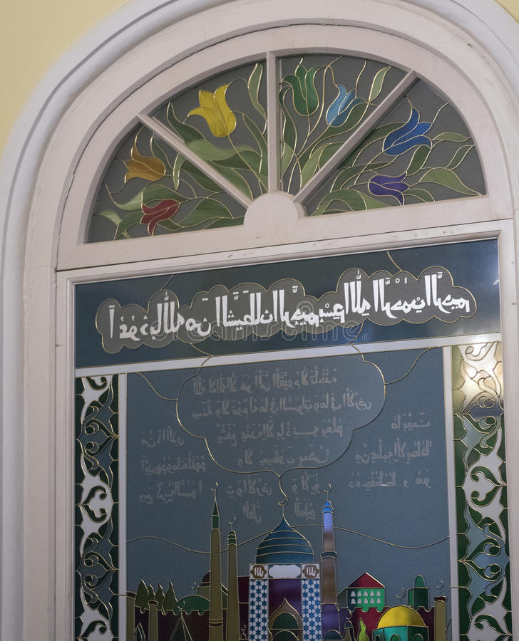 Buntglasfenster, erste Ufa-Kathedralen-Moschee stockfotos