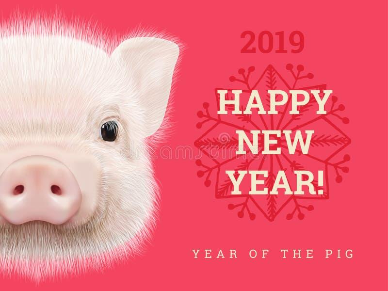 Buon anno 2019 anni della carta di carta del maiale Anni cinesi di simbolo, segno dello zodiaco per la cartolina d'auguri, alette illustrazione vettoriale