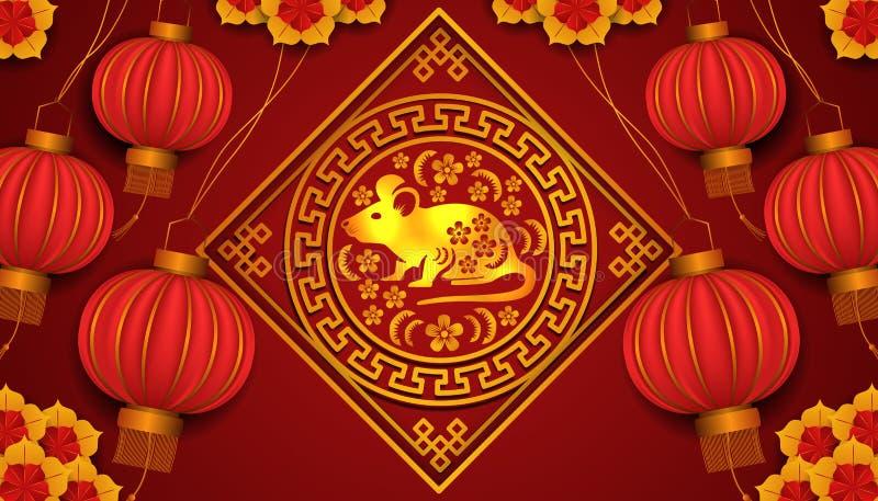 Buon anno cinese 2020 anni di ratto o di topo schema d'oro della tradizione zodiacale con fiore immagini stock libere da diritti
