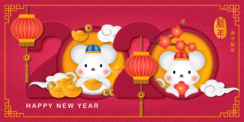 2020 Buon anno cinese di cartoni animati carini ratto e spirale di prugna di prugne dorata Traduzione cinese: Nuovo anno illustrazione di stock