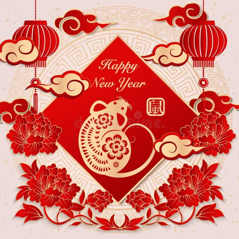 2020 Buon anno cinese di retrograda ed elegante corno di lanterna di semi di peonia e ratto di molla Traduzione cinese: ratto royalty illustrazione gratis