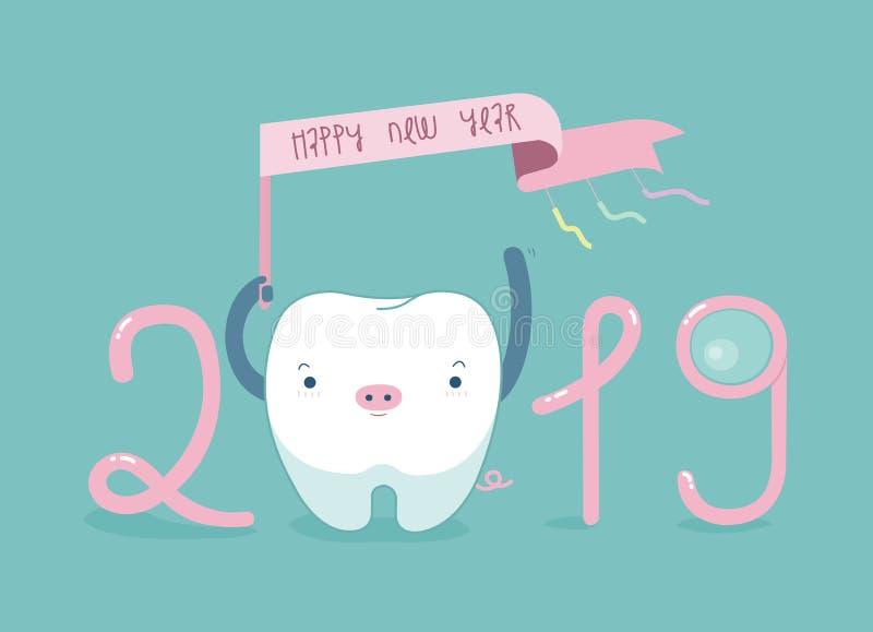 Buon anno 2019 di dentario, il dente del maiale, singolo dente bianco illustrazione di stock