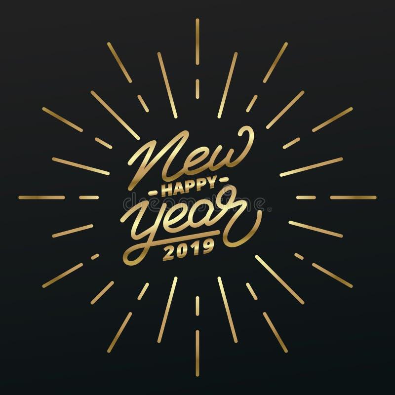 Buon anno 2019 Illustrazione di festa dell'iscrizione dell'oro e dello scoppio del fuoco d'artificio illustrazione di stock