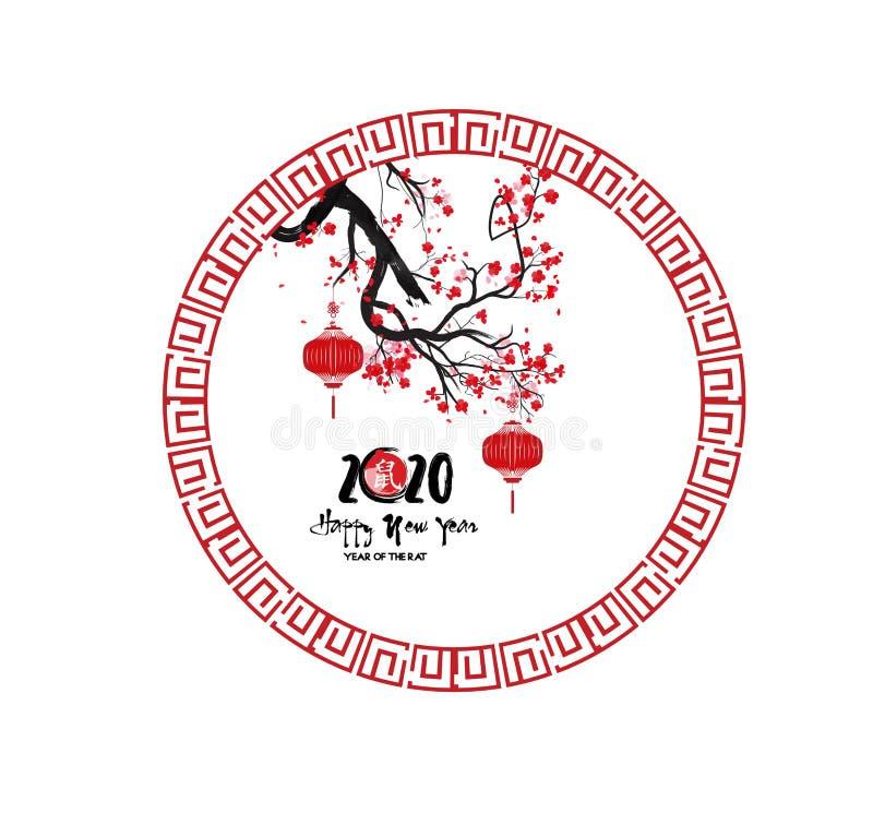 Buon anno 2020, Buon Natale Nuovo anno cinese felice 2020 anni del ratto fotografie stock libere da diritti