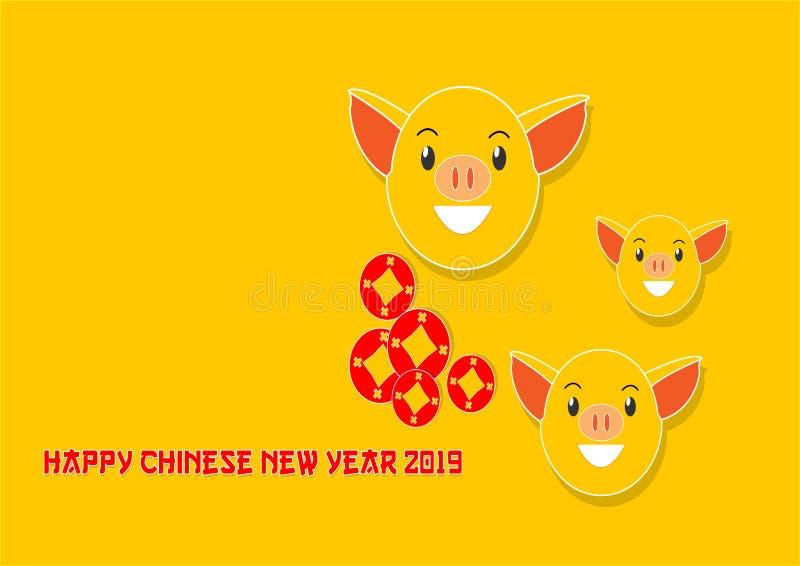 Buon anno 2019 Nuovo anno cinese L'anno del maiale illustrazione di stock