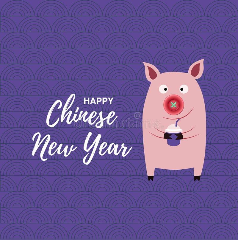 Buon anno 2019 Nuovo anno cinese L'anno del maiale Modello della cartolina d'auguri con l'illustrazione piana di vettore del maia royalty illustrazione gratis