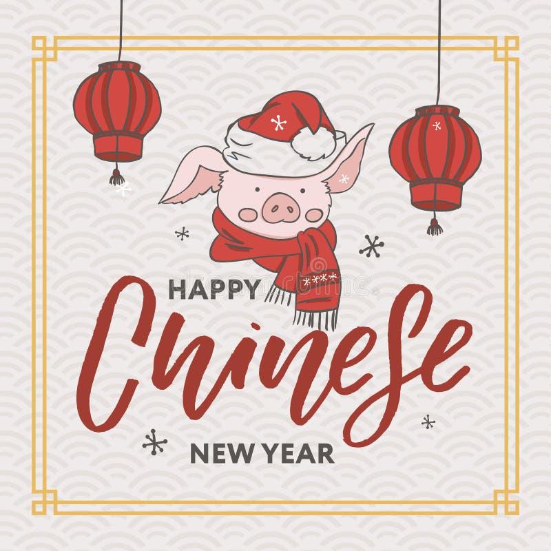 Buon anno 2019 Nuovo anno cinese L'anno del maiale Traduzione: buon anno di titolo royalty illustrazione gratis