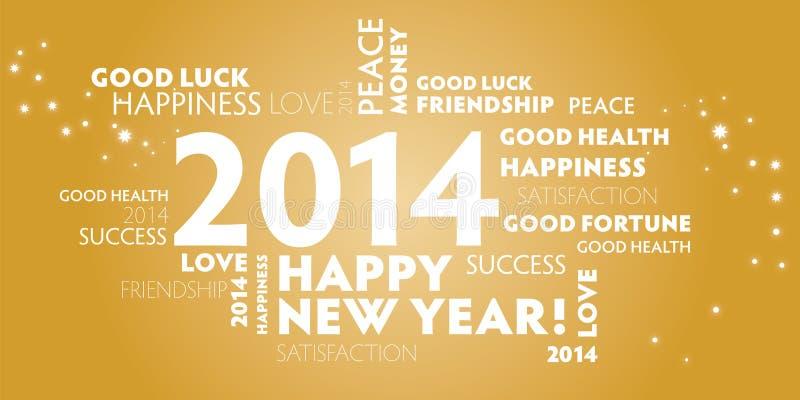 2014, buon anno, oro illustrazione vettoriale