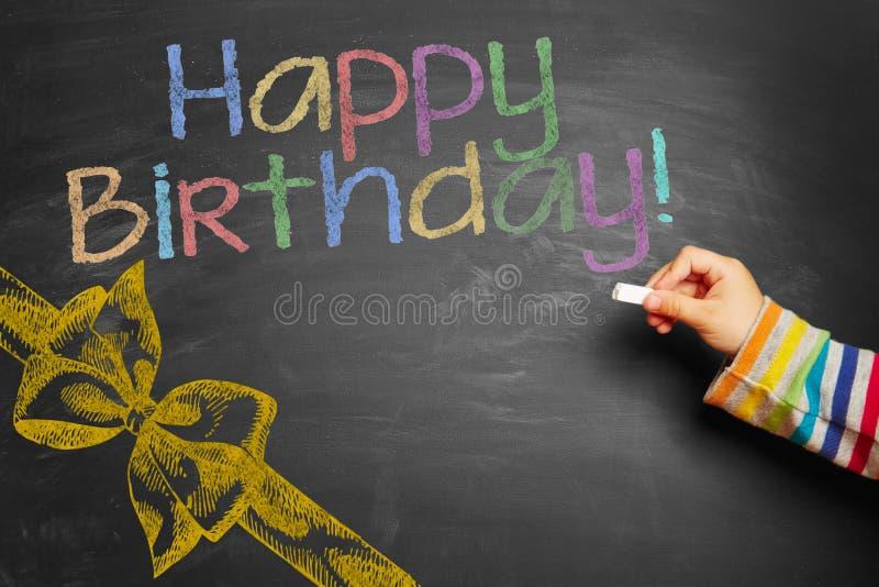 Buon compleanno! (colorato) fotografie stock
