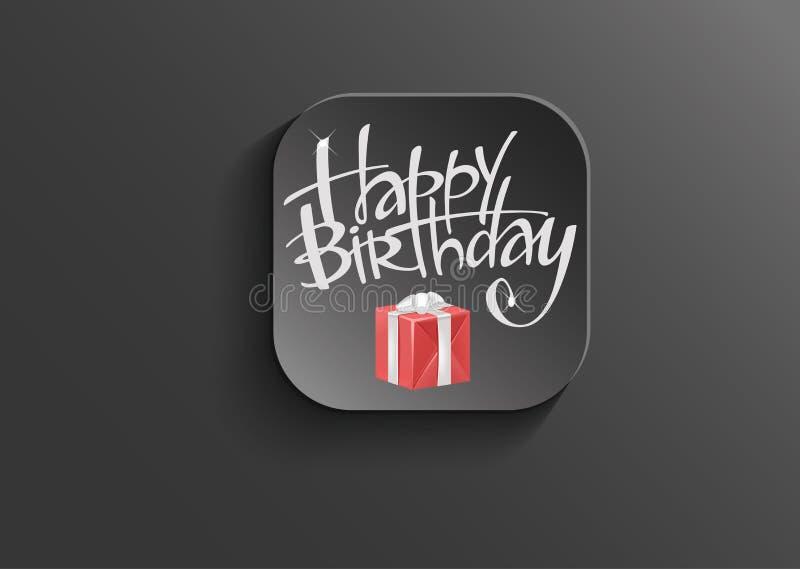 Buon compleanno sul bottone nero di vettore illustrazione vettoriale