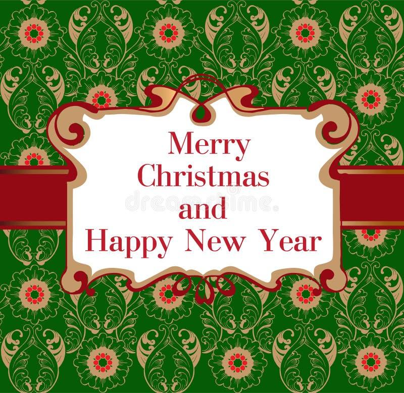 Buon Natale d'annata e buon anno della carta illustrazione di stock