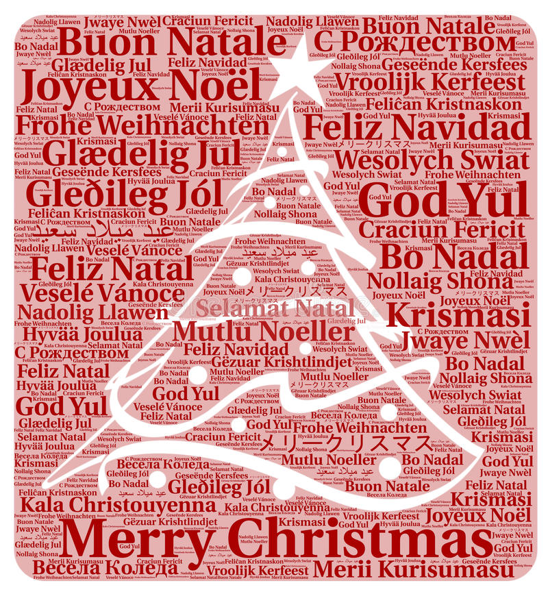 Buon Natale in nuvola differente di parola di lingue illustrazione vettoriale