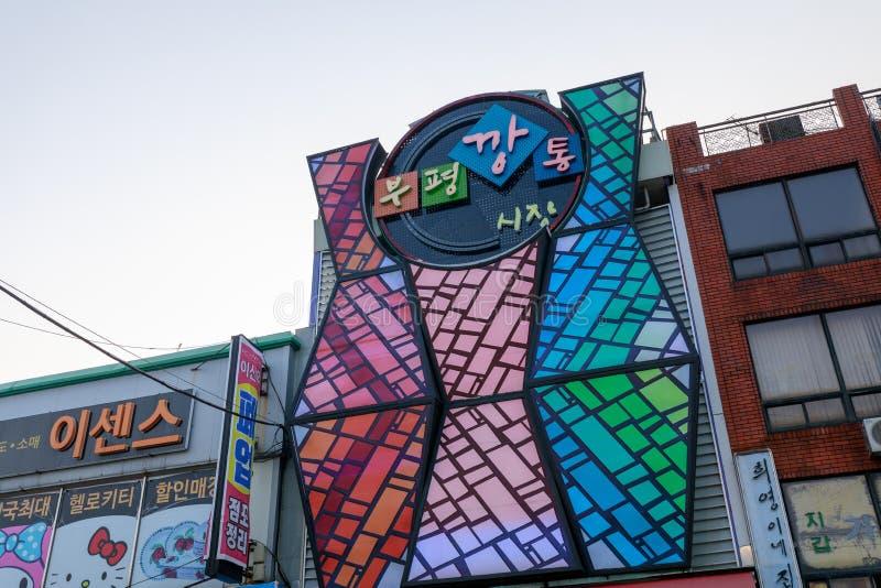 Bupyeongen kan marknadsföra, som är Busan en traditionell marknad royaltyfri bild