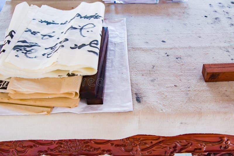Bureau chinois de calligraphie image stock