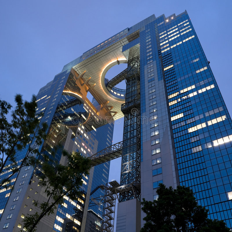 Bureau d'Osaka buidling photographie stock