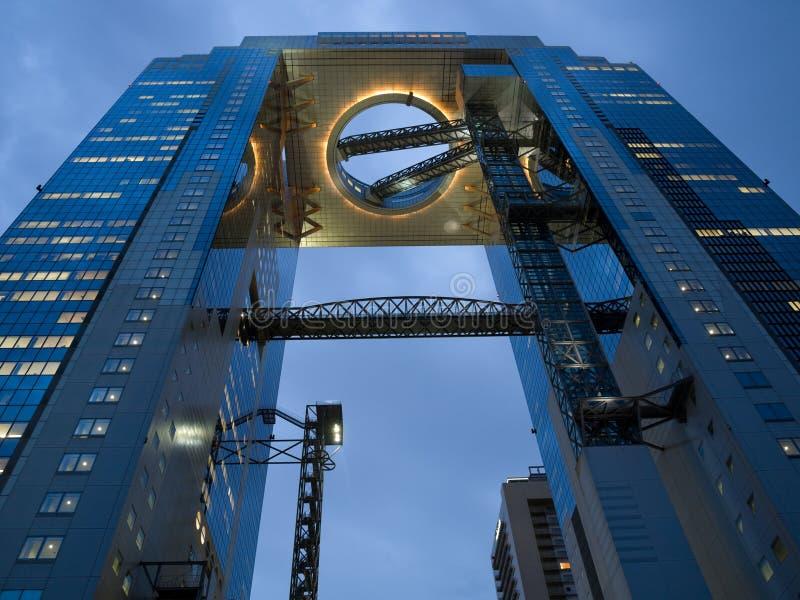 Bureau d'Osaka buidling images libres de droits