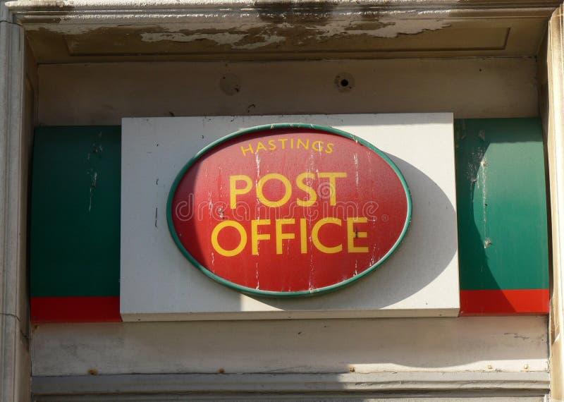 Bureau de poste photographie stock libre de droits
