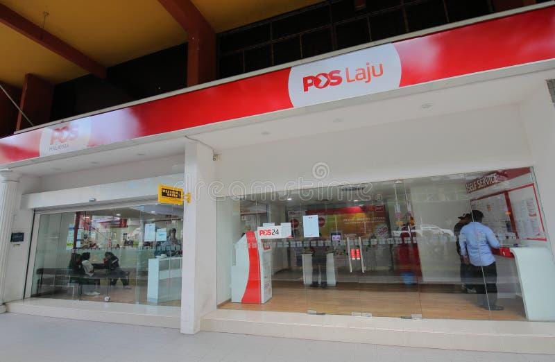 Bureau de poste Kuala Lumpur Malaysia image libre de droits