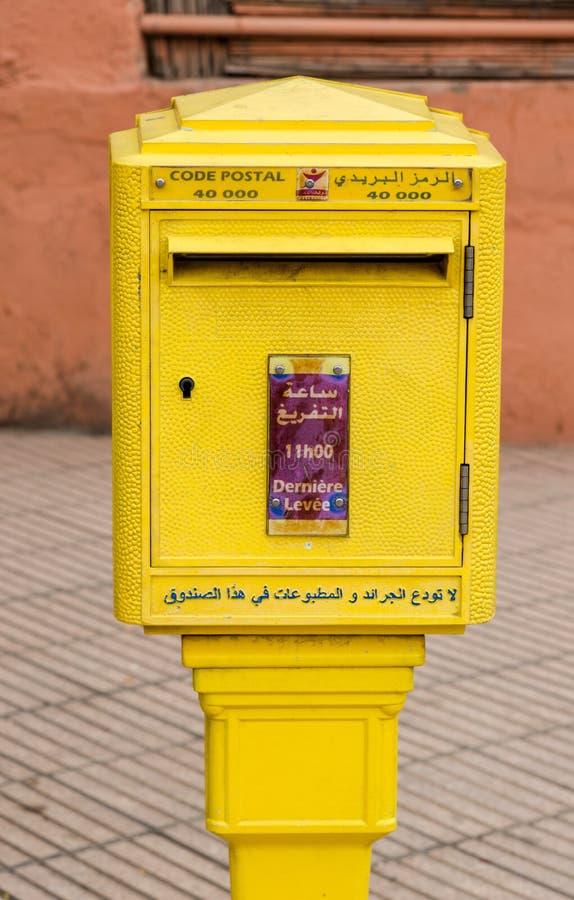 bureau de poste marocain jaune officiel traditionnel de. Black Bedroom Furniture Sets. Home Design Ideas