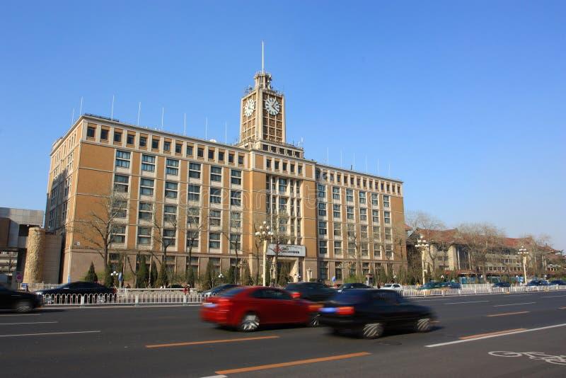 Bureau de télégraphe de Pékin photos libres de droits