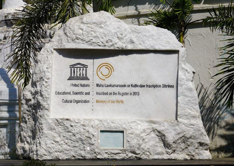 Bureau en pierre de conseil d'héritage de l'UNESCO image stock