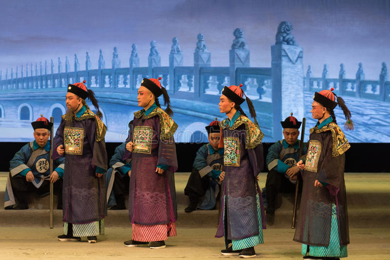 "Bureaucrats in the Qing Dynasty-Shanxi Operatic""Fu Shan to Beijing"". Fu Shan Beijing reflects the Fu Shan in Beijing, to be a true story of the words royalty free stock images"