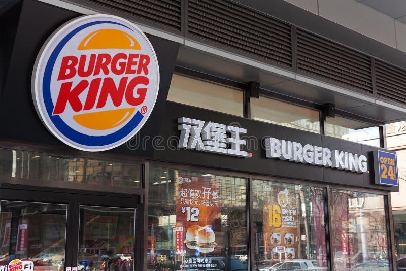 Burger King à Pékin, Chine images libres de droits