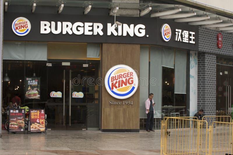 Burger King en China foto de archivo libre de regalías