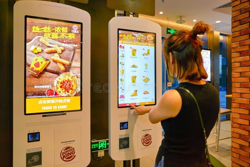 Burger King immagine stock