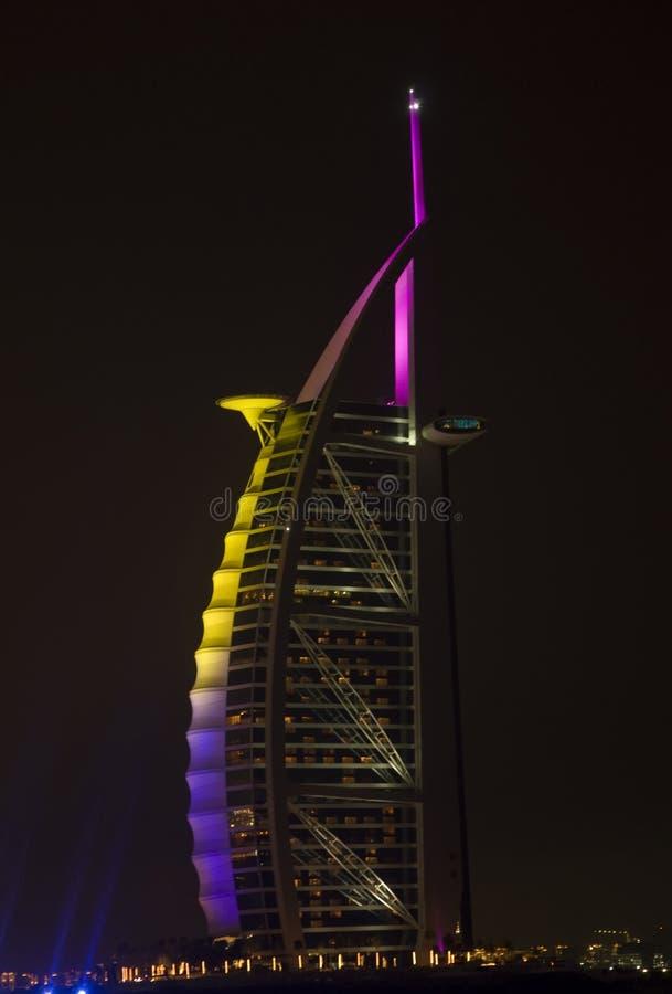 Burj Al Arab Multi Color stock image