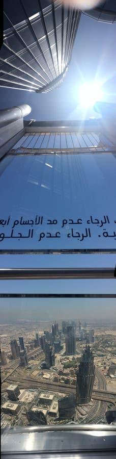 Burj Al Khalifa Swipeshot royalty free stock image