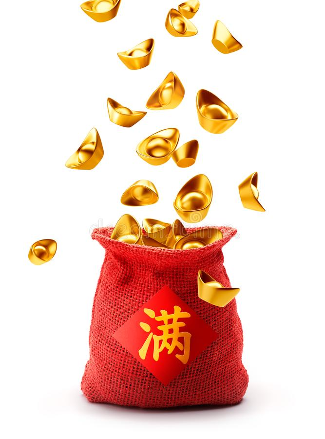 Burlap sack full with chinese gold. Isolated on white background, Chinese calligraphy means full vector illustration