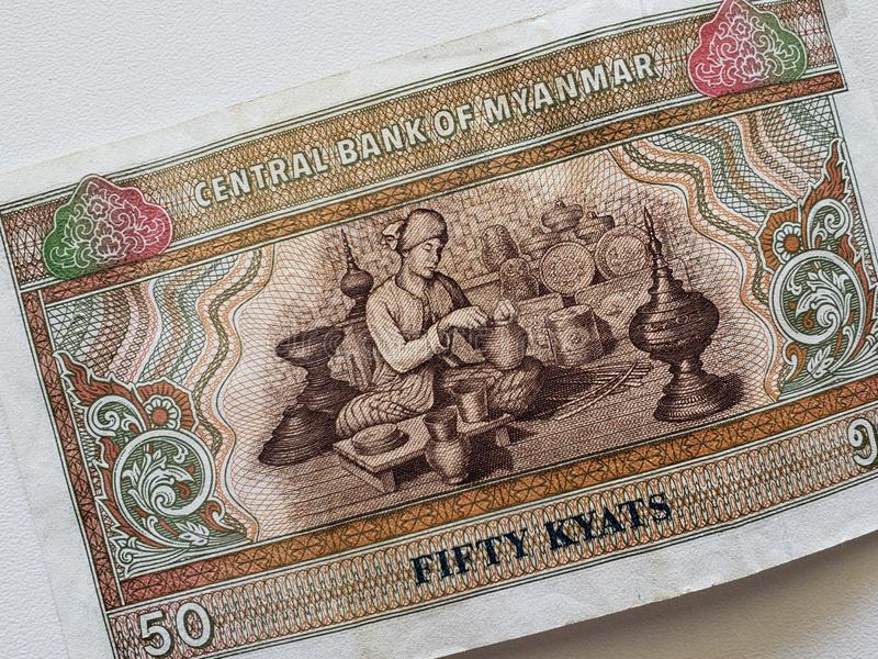 Burmese banknote of fifty kyats stock images