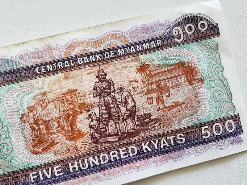 burmese banknote of 500 kyats royalty free stock photos