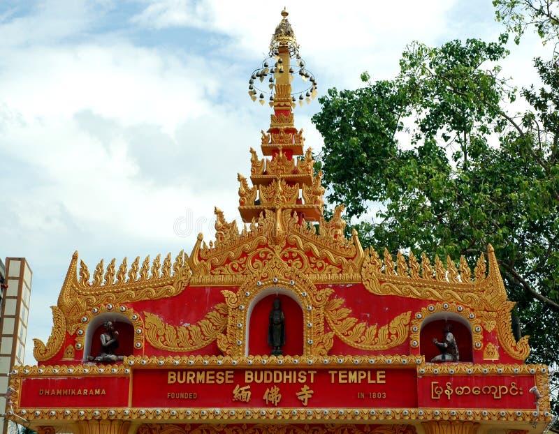 Burmese Buddhist Temple Royalty Free Stock Photo