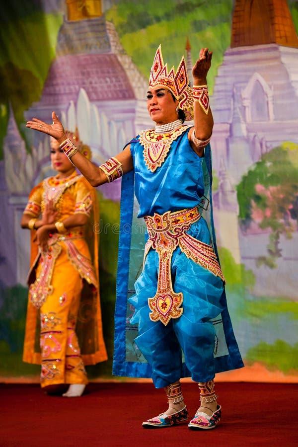 Burmese Dance - Asian Traditional Theatre and Dance. YANGON, MYANMAR - JANUARY 25: Burmese dancers performing traditional classical Bagan Dance on January 25 stock images