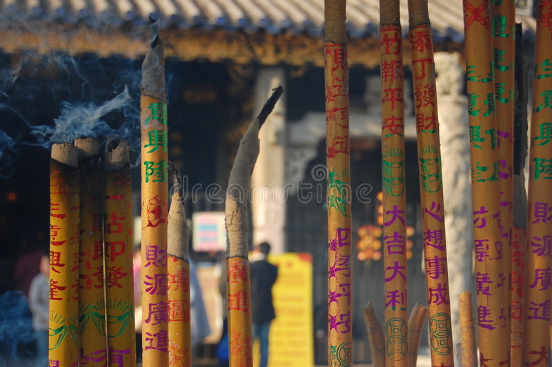 Burning incense, Guangzhou royalty free stock images