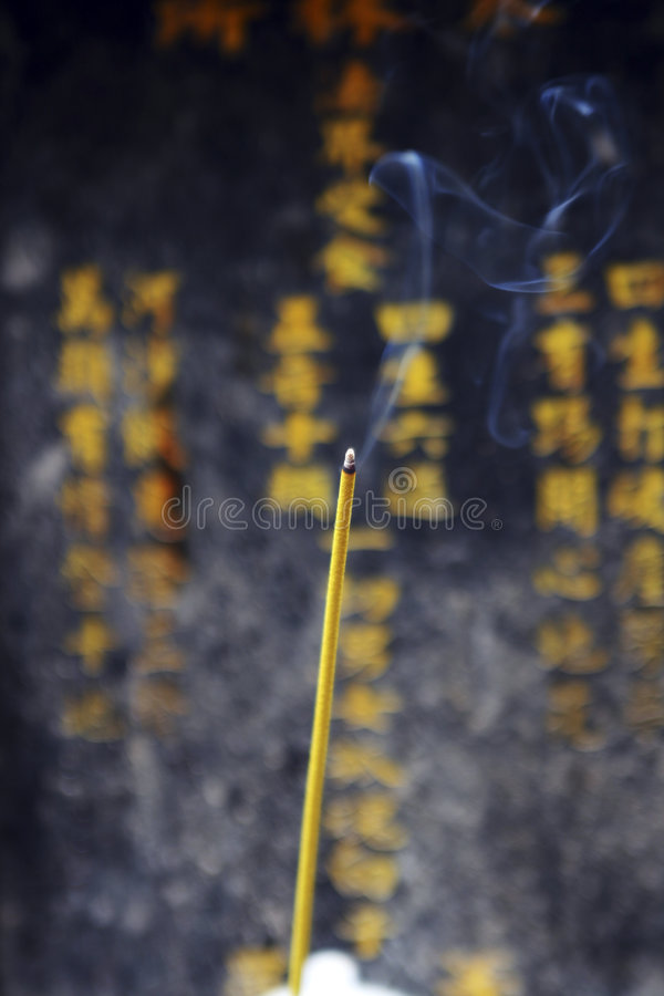Free Burning Incense Stick Stock Photography - 5315642