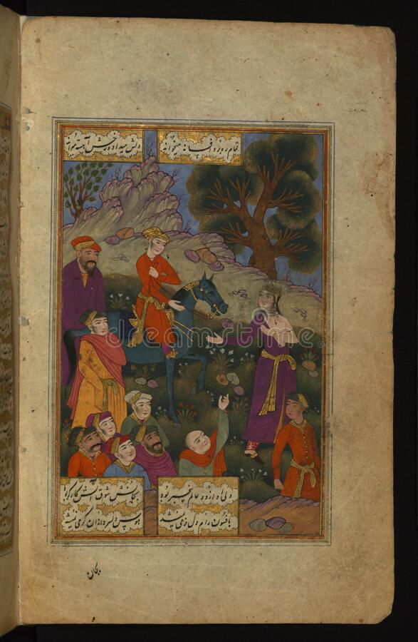 Burning and melting, Prince Dāniyāl accompanies the young Hindu girl to the funeral pyre, Walters Manuscript W.649, fol. 17b royalty free stock images