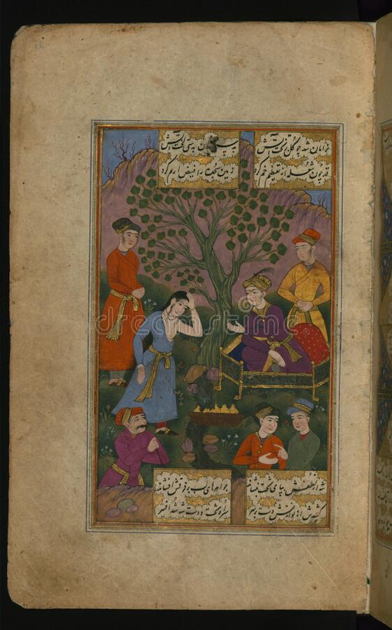 Burning and melting, Young Hindu girl before the Mughal Emperor Akbar, Walters Manuscript W.649, fol. 16a stock image