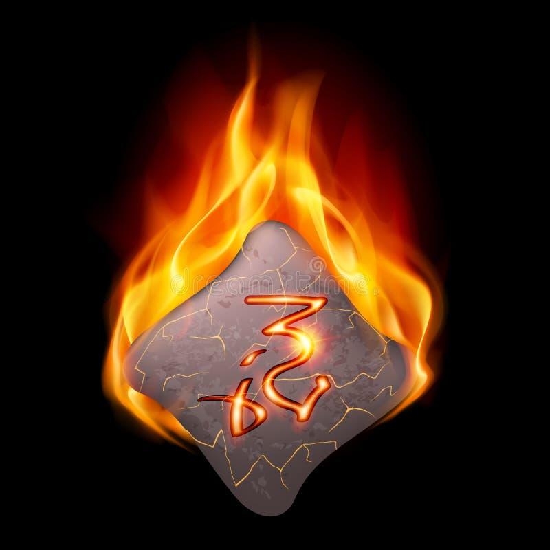 Burning stone with magic rune. Mysterious stone with magic rune burning in orange flame vector illustration