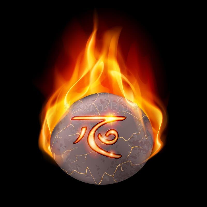 Burning stone with magic rune. Round stone with magic rune in orange flame vector illustration