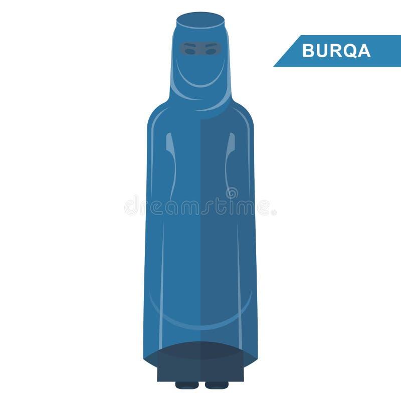 Burqa árabe del desgaste de mujer ilustración del vector